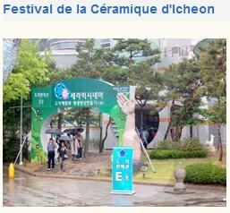 festival02.jpg