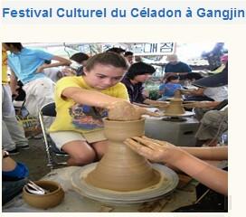 festival13.jpg