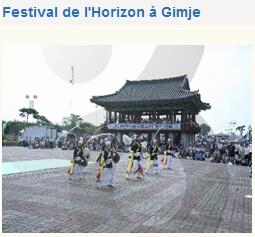 festival16.jpg